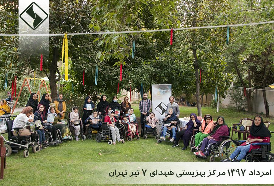 مسابقه عکاسی ویژه دختران توانیاب
