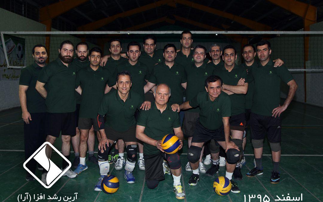 تیم والیبال آرین رشد افزا
