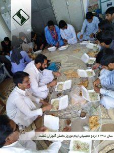 اردو تحصیلی دانش آموزان گشت نوروز 98